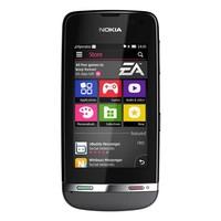 Groothandel Nokia Asha 311 hoesjes