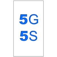 Groothandel IPhone 5/5S hoesjes