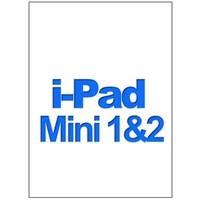 Engros IPad Mini 1/2/3 sager