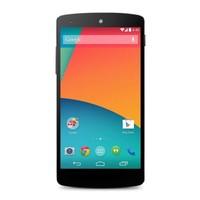 Groothandel LG Nexus 5 hoesjes