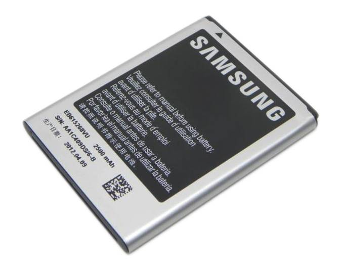 Accu Samsung Note 1 N7000 EB615268VU