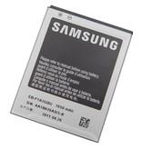 Accu Samsung Gio S5660 EB494358VU