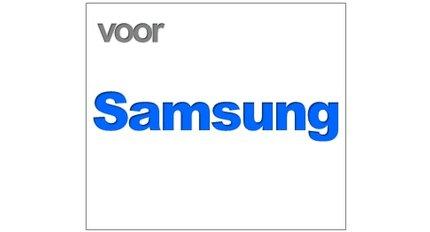 Samsung Glass Screen Protector