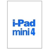 Engros Ipad Mini 4