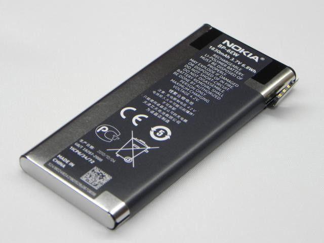 Accu Nokia Lumia 900 (BP-6EW)