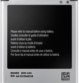 M-T Business Power Accu Galaxy Young S6310