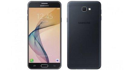 Galaxy J5 (2017)