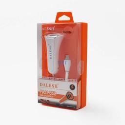 Dalesh Dalesh Fast Lightning USB 2.4A Car Charger