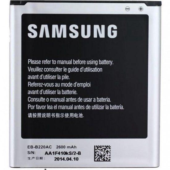 Accu Samsung Galaxy Grand 2