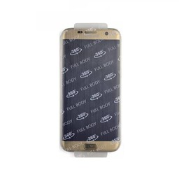 Front Tpu Foile Galaxy S7 - Full Body