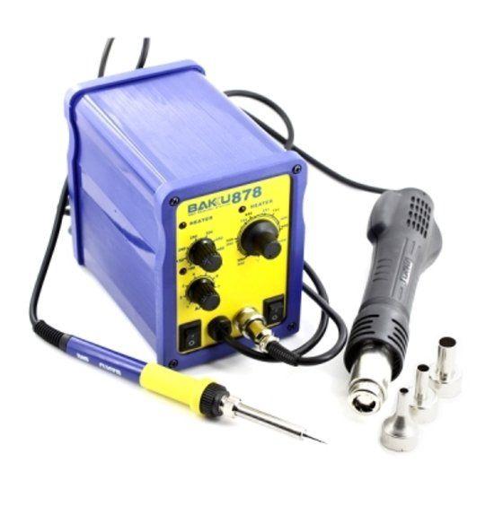 2in1 Heat Gun Hot Air Soldering Station Solder Blower (BK-878)