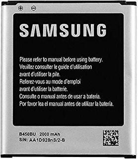 Accu Samsung Galaxy Core Lite (B450BC)