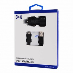 M-T Micro USB Car Charger 2 In 1