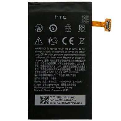 HTC (8s) BM59100 Battery