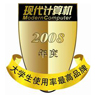 Topmerk award
