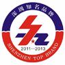 Topmerk Shenzhen