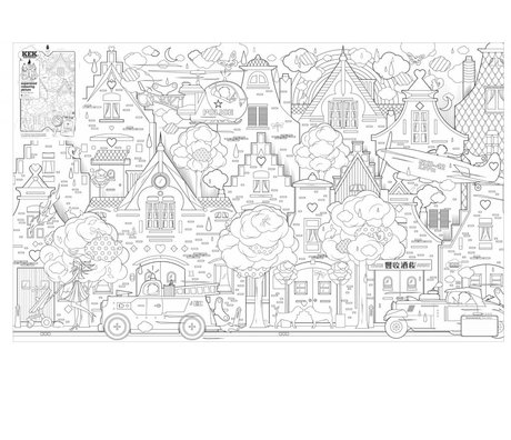 Kek Amsterdam Coloring picture 'In the city', paper, 91x150cm