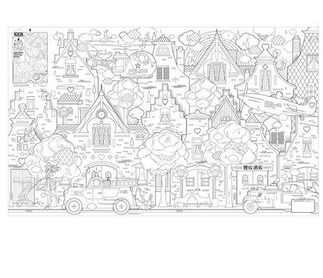 Kek Amsterdam Kağıt, 91x150cm, 'şehirde' resim boyama
