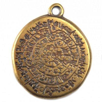 Antiek Goud Brons Bedel phaistos disc metaal brons DQ 39mm