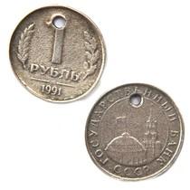 Zilver Bedel munt 1 Roebel metaal zilver DQ 20mm