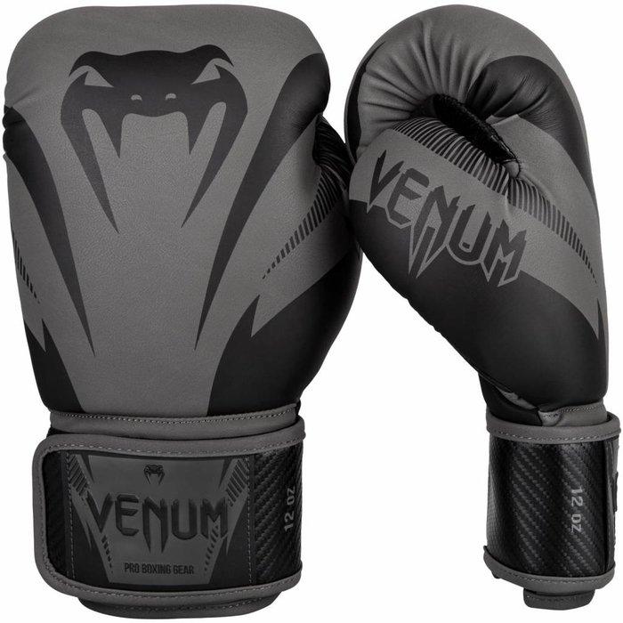 Venum Impact Boxing Gloves Black White Kickboxing Gloves - Copy