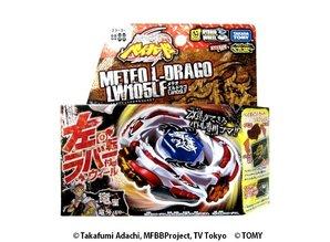 Takara Tomy Beyblade BB-88 Meteo L Drago LW105LF