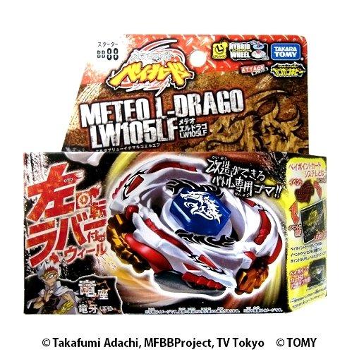 Takara Tomy Beyblade Metal Fusion Bb 88 Meteo L Drago Lw105lf