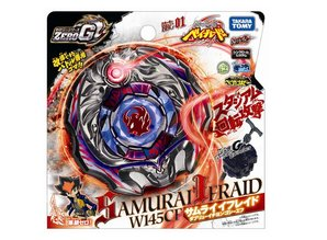 Takara Tomy Beyblade Zero-G BBG-01 Samurai Ifraid W145CF