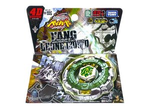 Takara Tomy Beyblade BB-106 Fang Leone 130W2D (damaged box)