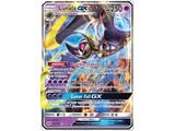 Pokémon Lunala GX 66/149