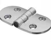 Aluminium scharnieren