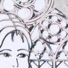 """Sticker Ziersticker, """"Comunione / Cresima, ragazza», Trasp. / Argento"""