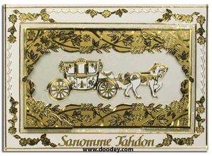 Sticker Ziersticker für Hochzeit, Farbe silber/silber