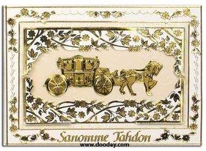 Sticker Adhesivos decorativos para la boda, color transparente / oro