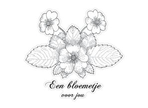 Stempel / Stamp: Transparent Marianne Design clear stamps, Flower