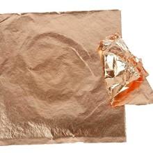 BASTELZUBEHÖR / CRAFT ACCESSORIES Deco Metall, 14 x 14cm Btl. 5 Blatt