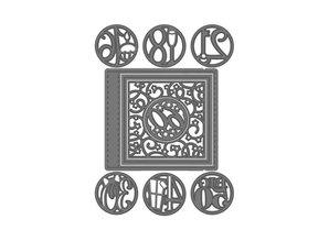TONIC NYHED: stansning og prægning stencils, Pop Up Sentiments Begivenheder Set, 10 stykker