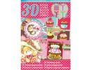Bücher und CD / Magazines Libro fabricación de la tarjeta, tema: Cumpleaños