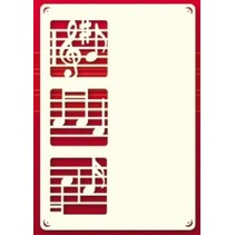 Ein Set von 3 Luxury A6 card layer, mit Musiknoten