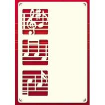 Un conjunto de capa de la tarjeta 3 de Lujo A6, con notas de música