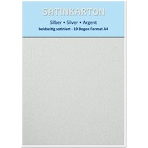 10 sheets, card stock A4, double-sided satin, 250gr. / Square meter, silver