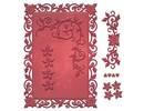 Spellbinders und Rayher Estampado y Repujado plantilla, motivos navideños