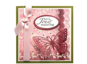 Marianne Design Punching and embossing template: Butterfly