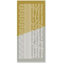 Combined sticker, edges, corners, texts: Baby, birth, christening, gold-gold