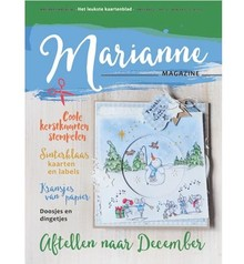 Bücher und CD / Magazines Magazine: Marianne Magazine 32