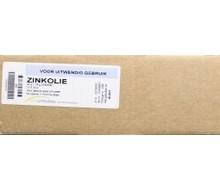 DIVERSEN Zinkoxide smeersel 15X30 pot (450g)