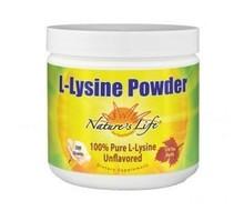 NATURES LIFE L-Lysine poeder 100% puur (200g)