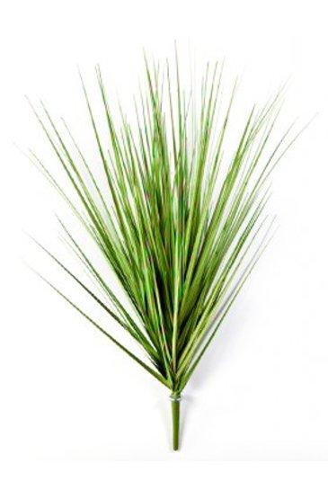 Kunstplant Carex grass Variegated
