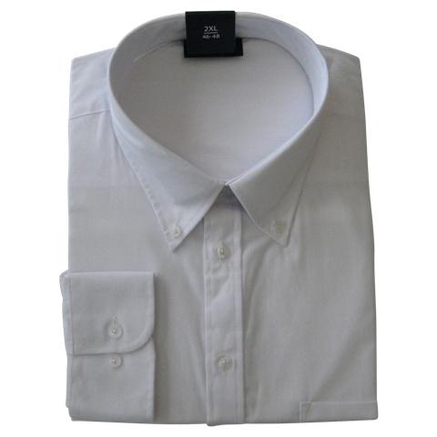 Kingsize Brand 910 witte grote maten overhemd