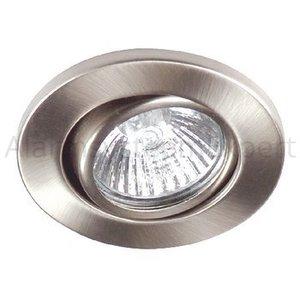 Ranex Halogeen Downlight 50 W Round Aluminium